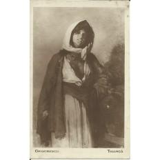 CARTE POSTALE, ANNEES 1910, ROUMANIE, GRIGORESCU, TIGANCA.