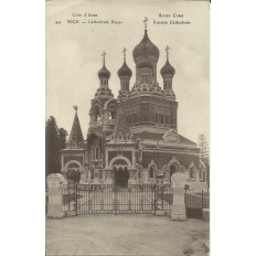 CPA - NICE, CATHEDRALE RUSSE, vers 1910