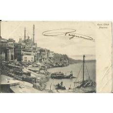 CPA: INDE, BENARES, RAM GHAT, vers 1900