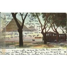 CPA: EGYPTE, Le Train des Pyramides, années 1900