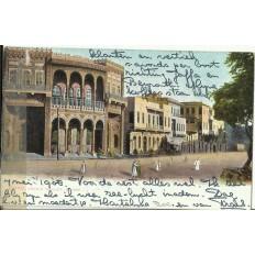 CPA: EGYPTE, Le Caire, Arabic School House, années 1900