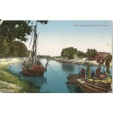 CPA: EGYPTE, Alexandrie, Mahmoudia Canal, années 1920