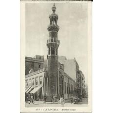 CPA: EGYPTE, Alexandrie, La Mosquée Attarine, années 1930