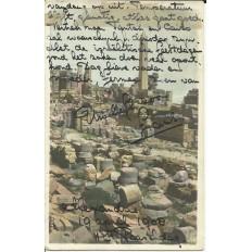 CPA: EGYPTE, Obélisques, années 1900