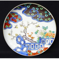 CHINE ou JAPON, ASSIETTE en PORCELAINE. CHINA or JAPAN, PLATE.