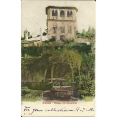CPA: GRANADA, Mirador del Generalife, années / anos 1900