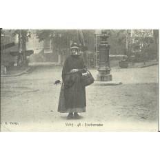 CPA: (REPRO). VICHY, Bourbonnaise, vers 1900.