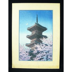 Kawase Bunjiro HASUI (1883-1957), ESTAMPE JAPONAISE, Haru no yo (Ueno Toshogu).