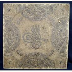 ART OTTOMAN, BRODERIE AVEC TOUGHRA, XVIII / XIXe s. OTTOMAN EMBROIDERY